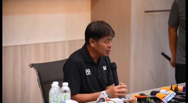 สมาคมฟุตบอลฯ แถลงเลือก ราเยวัช คุมทีมขาติไทย