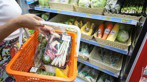 สะดวกชาวคอนโด 7-11 จำหน่ายผักสด เพิ่มช่องทางรายได้ เกษตรกรได้ประโยชน์