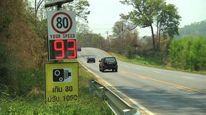 'บิ๊กป้อม' สั่งทบทวนปรับอัตราความเร็วรถบนทางหลวงระดับต่างๆ