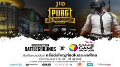 JIB PUBG SEA Championship งาน TGS 2018 กับครั้งแรกของสินค้าลิขสิทธิ์แท้จาก PUBG