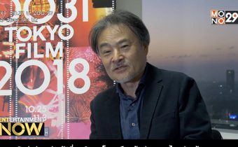 KIYOSHI KUROSAWA เจ้าพ่อหนังสยองขวัญแดนปลาดิบ