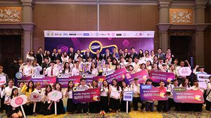 โครงการ X Campus Ads Idea Contest 2019