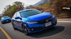 New Honda Civic ดีไซน์นอก-ในสปอร์ต ระบบ Honda Sensing จัดเต็มเน้นเซฟตี้!!
