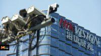 ไม่ใช่แค่ Huawei สหรัฐเตรียมแบนบริษัทกล้องวงจรปิดจีน Hikvision และ Dahua