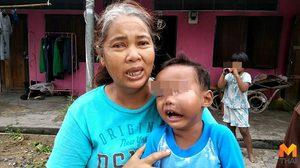 แม่วอนช่วย! ลูกชายป่วยหน้าบวม อยากพาลูกไปรักษา