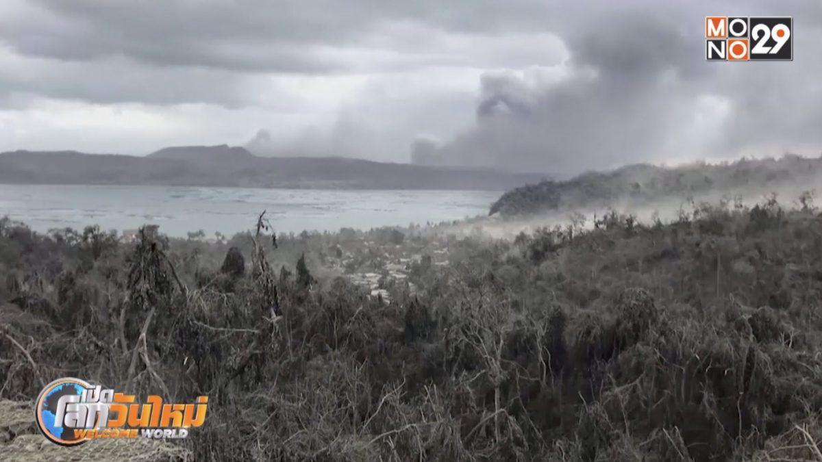 ภูเขาไฟตาอัลพ่นควันและเถ้าถ่านต่อเนื่องวันที่ 3