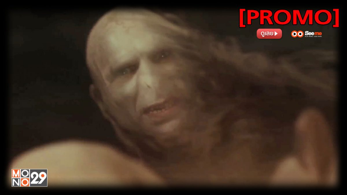 Harry Potter and the Deathly Hallows: Part 1 แฮร์รี่ พอตเตอร์ กับเครื่องรางยมทูต ภาค 1 [PROMO]