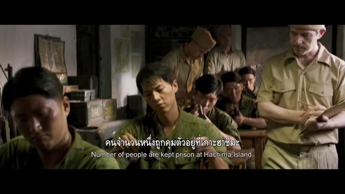 ตัวอย่างภาพยนตร์ The Battleship Island [Official Trailer]