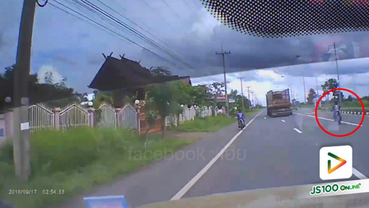คลิปจยย.ซิ่งแซงขวาพุ่งชนกับรถบรรทุกที่กำลังจะเลี้ยวเต็มๆ (30-07-62)