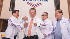 อดีต ส.ส.ไทยรักไทย – แกนนำเสื้อแดง ร่วมพรรคพลังประชารัฐ