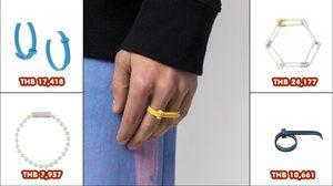 สายฮิปว่าไง คอลเลคชั่นสุดคูล AMBUSH กำไร แหวน ต่างหู ดีไซน์ล้ำๆ ราคาจิ๊บๆ