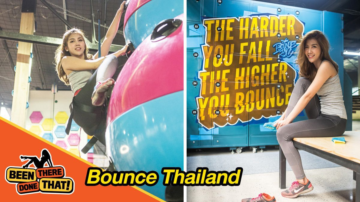 Been there done that น้องฟ้าใส พาไปท้าความสูงกับ Bounce Thailand Issue 79