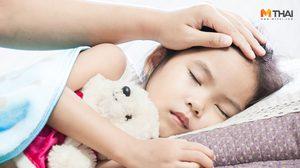 โรคคาวาซากิ โรคในเด็ก ที่คุณพ่อคุณแม่ ควรทำความรู้จัก!!