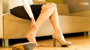 9 วิธีดูแลตัวเอง ต้อง ยืนนาน ทำยังไงไม่ให้ ปวดขา