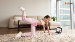 8 เทคนิคออกกำลังกาย ทำอย่างไรให้เราออกกำลังกายได้เป็นประจำ แบบไม่ฝืน