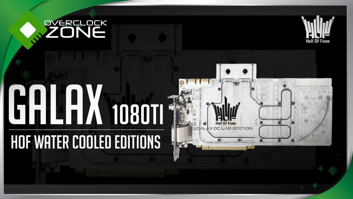 แกะกล่อง GALAX GTX1080Ti HOF Water Cooled : มาพร้อมบล๊อคน้ำจาก Bitspower