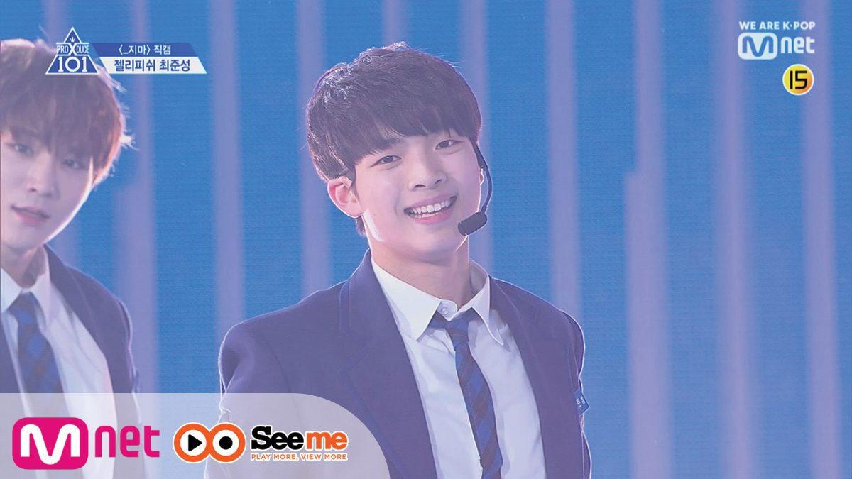 PRODUCE X 101 [Fancam] 'ชเว จุนซอง' CHOI JUN SEONG | จากค่าย Jellyfish ′_지마(X1-MA)′