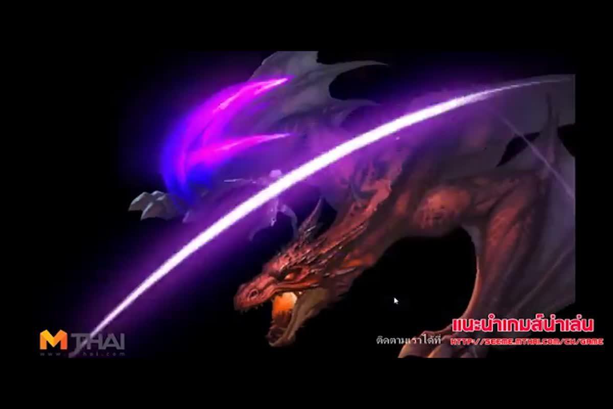 League of Angels : Paradise Land Gameplay แนะนำเกมส์น่าเล่น แนว RPG กราฟฟิกสวย