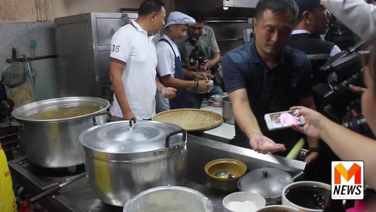 DSI จู่โจมตรวจค้นร้านอาหารจีนย่านพัทยา จำหน่ายรังนกปลอม