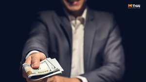 ฤกษ์กู้ยืมเงิน ประจำเดือน พ.ค. 62 นี่คือ วันดี และ เวลาดี เพื่อการเงินที่ไม่ขาดมือ