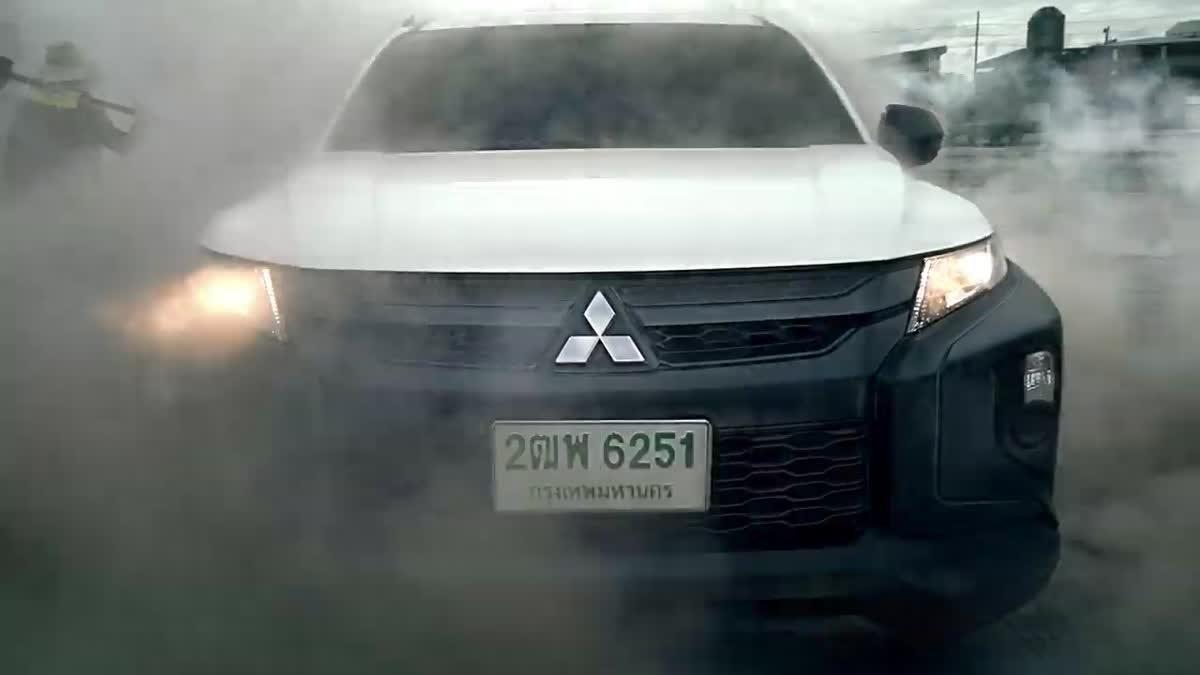 Mitsubishi เปิดตัว Triton รุ่นตัวเตี้ยหน้าใหม่เริ่มต้น 535,000 บาท