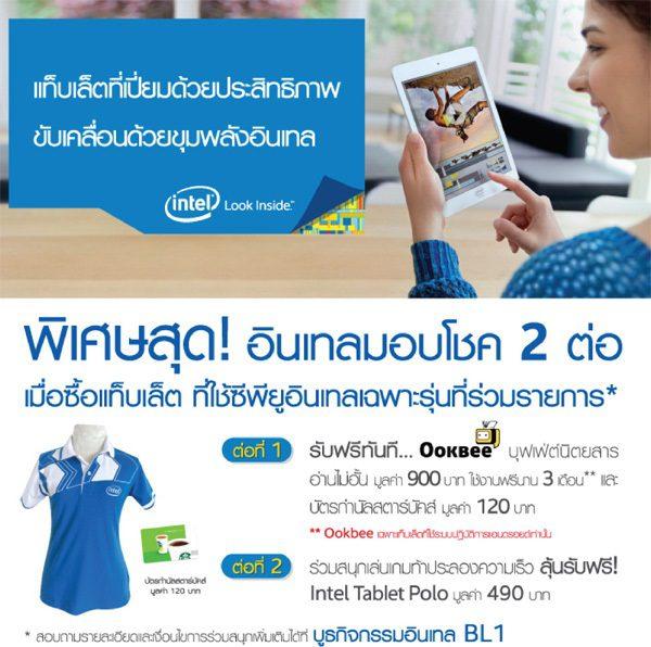 promotion-mobileexpo2015-39