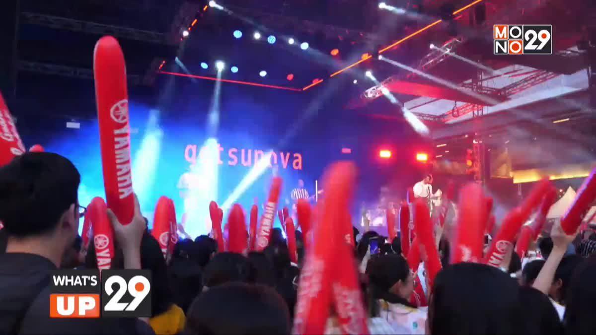 "Yamaha presents ""Automatic is NOW! Festival ครั้งที่ 2"""