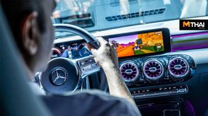 Mercedes CLA จับเกม Mario Kart ใส่ระบบ Mbux Infotainment เล่นในรถ