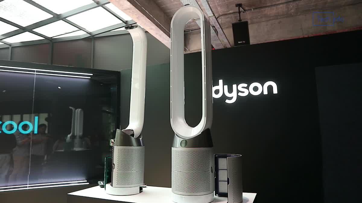 Dyson Pure Cool พัดลมกรองอากาศ ตรวจจับอนุภาคเล็กขนาด 0.1 ไมครอนได้ 99.95%