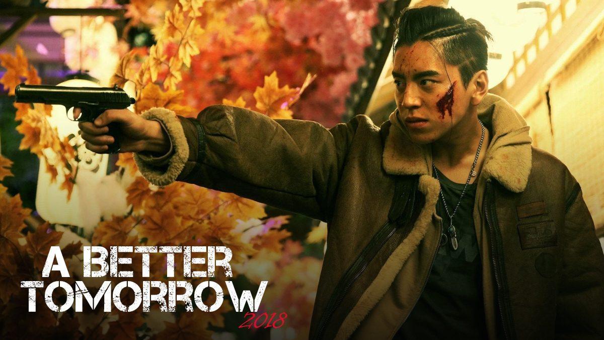 ตัวอย่างหนัง A Better Tomorrow 2018 โหด เลว ดี