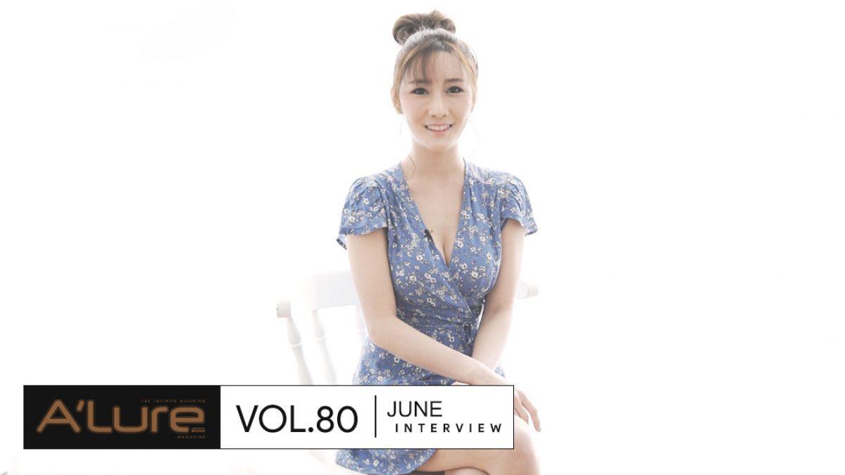 คุยล้วงลึกกับจูนสาวหมวยน่ารัก บอกเลยคลิปนี้จะทำให้ไม่อยากละสายตาไปไหน