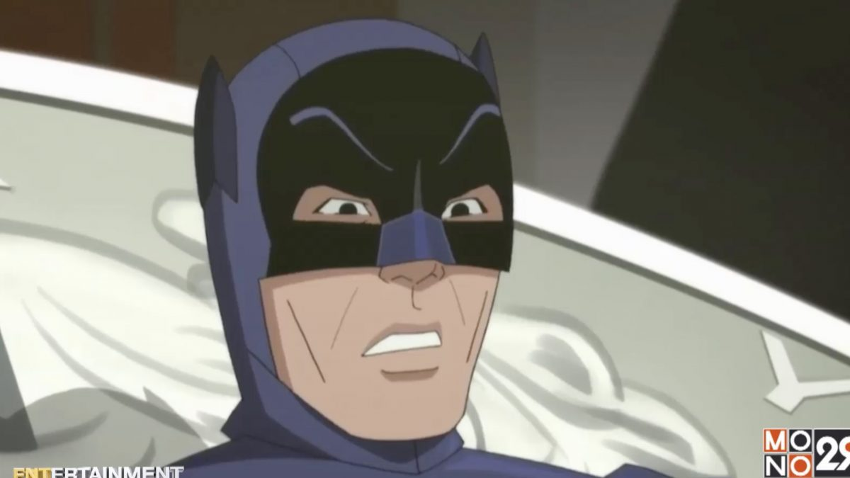 "Batman vs. Two-Face ผลงานเรื่องสุดท้ายจาก ""อดัม เวสท์"" แบทแมนรุ่นเดอะ"