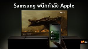 Samsung จับมือ Apple เตรียมปล่อย iTunes Movie & TV Shows พร้อมรองรับ AirPlay 2 บนซัมซุงสมาร์ททีวี