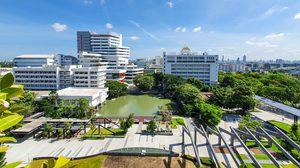 มจธ. ครองอันดับ 1 ในไทยด้านวิศวกรรมและเทคโนโลยี 4 ปีซ้อน