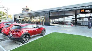 กลุ่มพระนครทุ่ม 1.5 พันล้าน เปิดโชว์รูม Mazda ใจกลางย่านเศรษฐกิจ 4 แห่งรวด