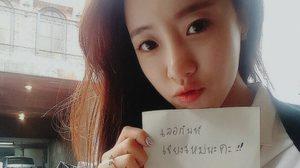 อึนจอง T-ARA ส่งสัญญาณเซอร์ไพร้ส์แฟนคลับไทย! 'เจอกันที่เชียงใหม่!'