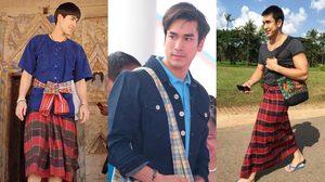รวมภาพณเดชน์ในชุดผ้าไทย หล่อติดดินนี่แหละพระเอกสไตล์ไทบ้าน