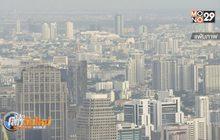 มีบ้านว่างกว่า 5 แสนหลังในกรุงเทพฯ-ปริมณฑล
