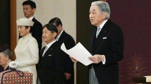 ญี่ปุ่นเผยแพร่พระราชดำรัส พิธีสละราชสมบัติ สมเด็จพระจักรพรรดิอากิฮิโตะ