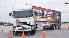 ศึกชิงแชมป์รถบรรทุก Isuzu ยอดนักขับมือทอง 2561 ประดับวงการโลจิสติกส์ไทย