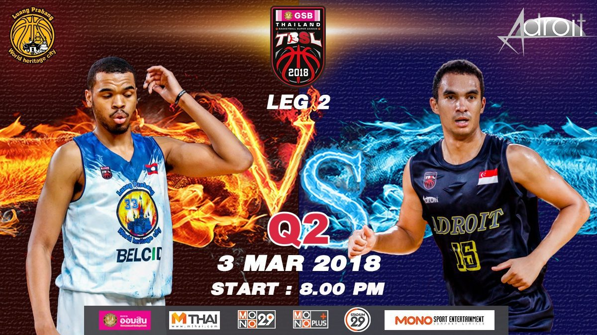 Q2 Luang Prabang (LAO)  VS  Adroit (SIN) : GSB TBSL 2018 (LEG2) 3 Mar 2018