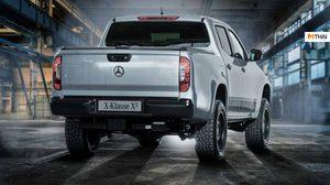 สีอะไรดี? Mercedes-Benz X-Class เพิ่ม Package Wrap สีให้เลือกมากกว่า 100 เฉดสี