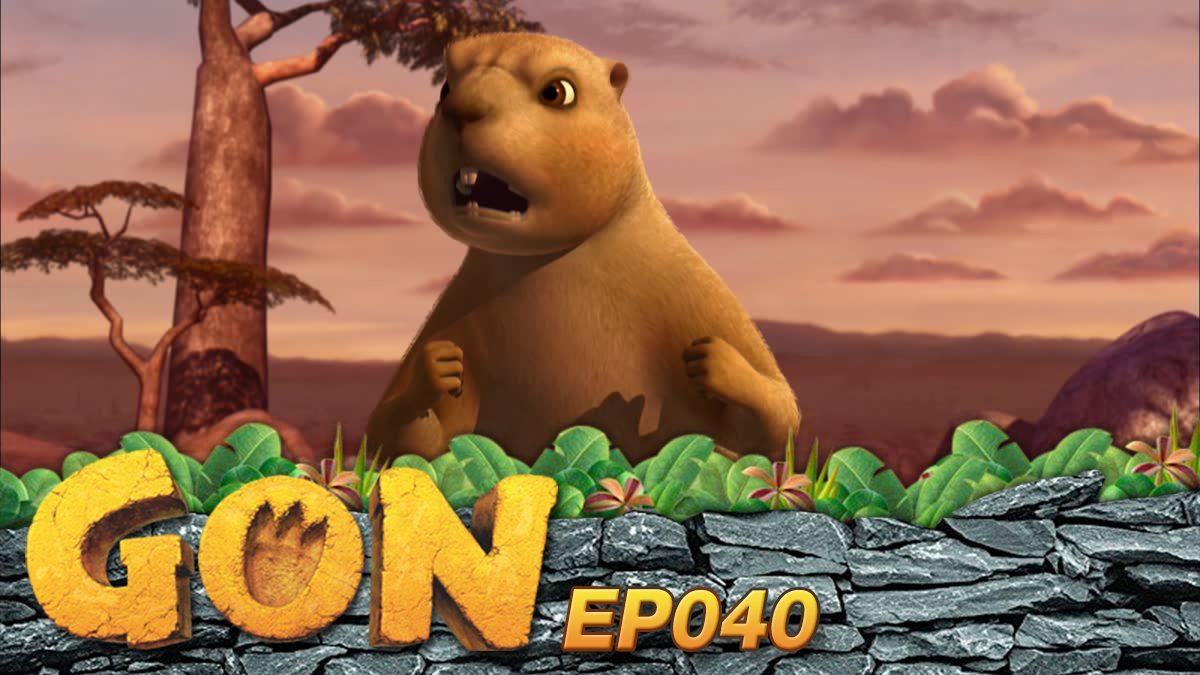 Gon EP 040