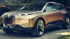 BMW iNEXT ครอสโอเวอร์ไฟฟ้า เผยภาพอย่างเป็นทางการบน โลกออนไลน์
