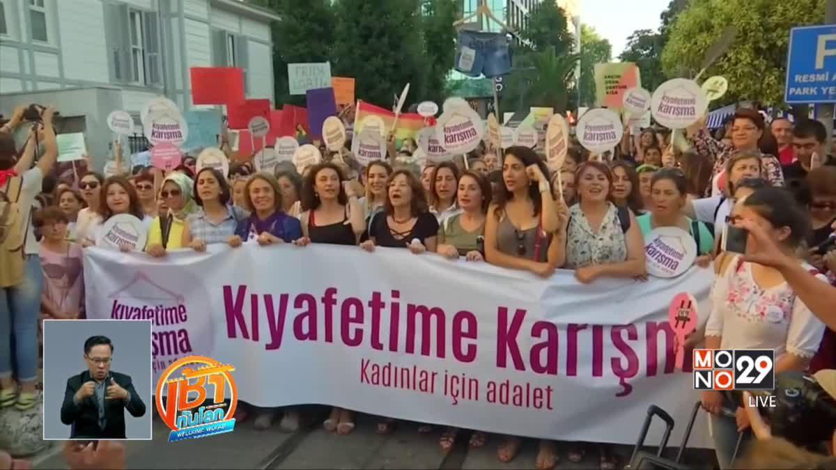 สาวตุรกีเรียกร้องสิทธิการแต่งกาย
