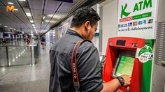 สมาคมธนาคารไทย แจงกรณีปัญหาระบบขัดข้องชั่วคราว