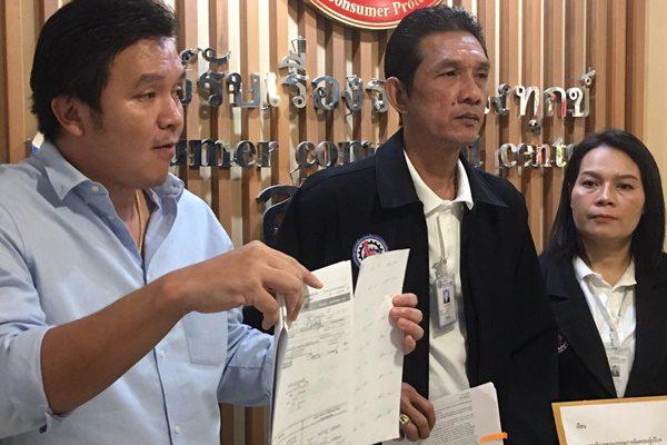 นักธุรกิจหนุ่มโวยธนาคารกรุงไทย ถูกปลอมลายเซ็นสูญเงิน 8 ล้าน