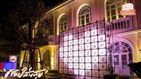 หยิบกล้องท่องราตรี ชมแสงไฟใน เทศกาลศิลปะ ที่ หอศิลป์ ณ บ้านเจ้าพระยา