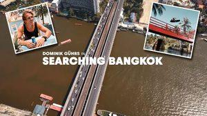 ท่องเที่ยวไทยบูม! นักเวคบอร์ดโลกโชว์ลีลาถึงตลาดน้ำดำเนินสะดวก (คลิป)