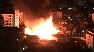 เกิดไฟไหม้ โรงงานเฟอร์นิเจอร์ไม้ ซ.ลาดพร้าว18
